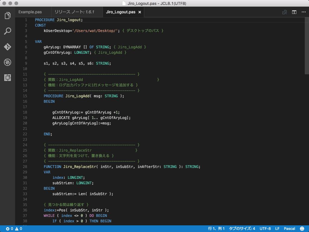 vscode_vectorscript